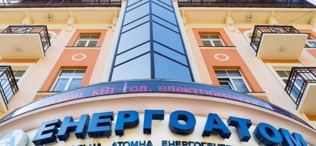 """Україна має стати флагманом """"ренесансу"""" атомної енергетики в усьому світі - віце-президент Енергоатома Галущенко"""