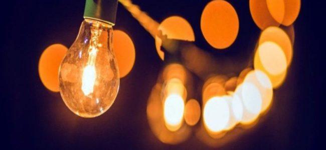 Міненерго анонсувало підвищення тарифів на електроенергію для населення